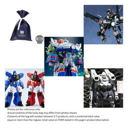 TOM Outlet Lucky Bag: Mecha Figures (Silver Value)