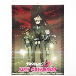 Danganronpa 3 2017 Calendar
