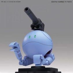 HaroPla Gundam Build Divers Ball Haro