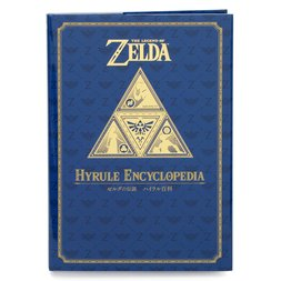 The Legend of Zelda: Hyrule Encyclopedia