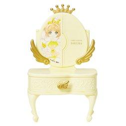 Cardcaptor Sakura Yellow Piccolo Dresser