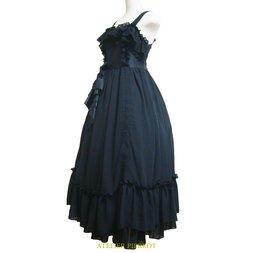 Atelier Pierrot Long Bustle Jumper Skirt