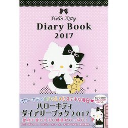 Hello Kitty Diary Book 2017