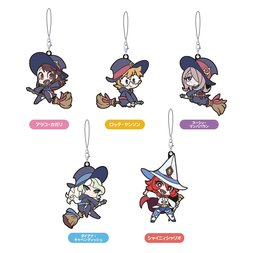 Little Witch Academia Collectible Rubber Straps Box Set