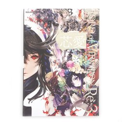 Lord of Vermilion Re:3 Ver. 3.5 Illustrations Shin-Ai