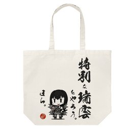 Kantai Collection -KanColle- Special Zuiun Light Gray Large Tote Bag