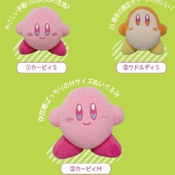 Kirby's Dream Land 25th Anniversary Plush Collection