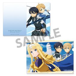 Sword Art Online: Alicization Clear File Set Vol. 3
