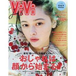 ViVi June 2018