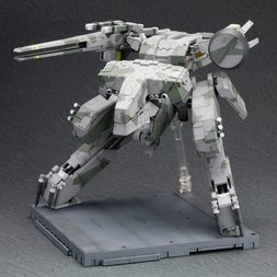 Metal Gear Solid Metal Gear Rex Plastic Model Kit (Re-run)