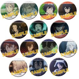 Bungo Stray Dogs: Dead Apple Character Pin Badge Collection Box Set