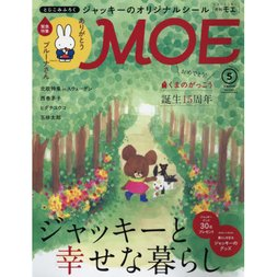 Moe May 2017