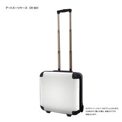 Customizable Art Suitcase Collection (Small)