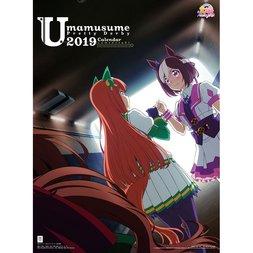 Uma Musume Pretty Derby 2019 Calendar