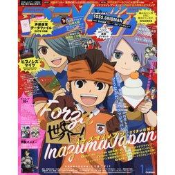 Animedia January 2019