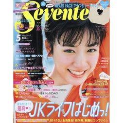 Seventeen May 2018