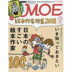 Moe January 2018