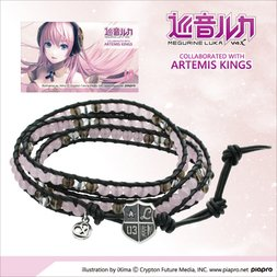 Megurine Luka Leather Wrap Bracelet