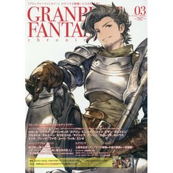 Granblue Fantasy Chronicle Vol. 3