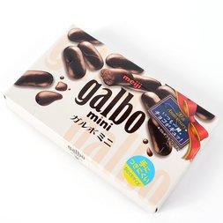 Galbo Mini