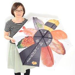 Japanese Traditional-Style Folding Umbrellas