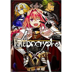 Fate/Apocrypha Vol. 4