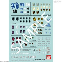 Gundam Decal No. 104: Mobile Suit Gundam: Iron-Blooded Orphans Vol. 2