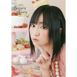 Sugary Fairy Aoi Yuki's Photo Book with Seasonal Sweets
