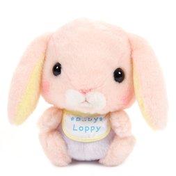 Pote Usa Loppy Baby Rabbit Plush Collection Vol. 2 (Standard)