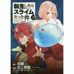 Tensei Shitara Slime Datta Ken Vol. 3