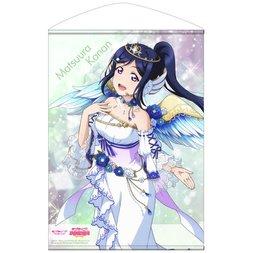 Love Live! Sunshine!! Kanan Matsuura: Angel Edition B2-Size Wall Scroll