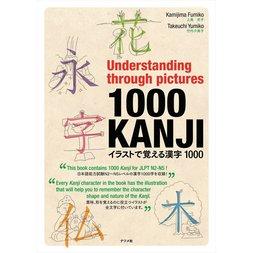 Understanding Through Pictures 1,000 Kanji