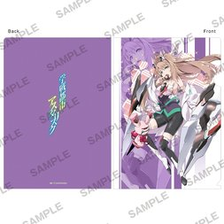 The Asterisk War Clear File B