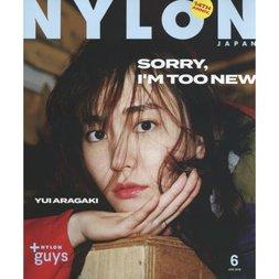 Nylon Japan June 2018