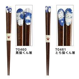 Friendly Cat Chopsticks