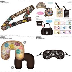 Love Live! Sunshine!! Uranohoshi Girls' High School Store: From North to South! Travel Set
