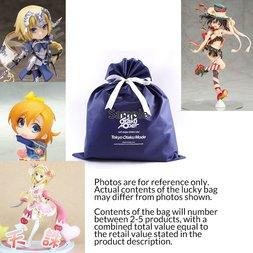TOM Outlet Kawaii Figure Lucky Bag (Large)