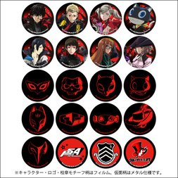 Persona 5 the Animation Trading Pin Badge Collection