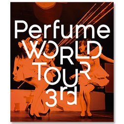 Perfume World Tour 3rd Blu-ray