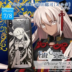 Fate/Grand Order x GILD design Alter Ego/Souji Okita (Alter) iPhone Case