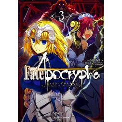 Fate/Apocrypha Vol. 3
