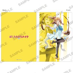 Remake Our Life! Clear File