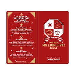 The Idolm@ster Million Live! 4th Live: Th@nk You for Smile!! Official Ticket Case