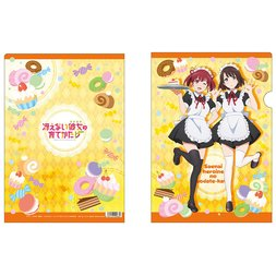 Saekano: How to Raise a Boring Girlfriend Flat Clear Files