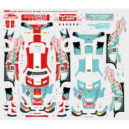 Good Smile Hatsune Miku AMG 2017 SPA24H Ver. 1/24 Scale Decals