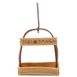 Tori-dango Tree Swing