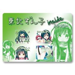 Tohoku Zunku Stickers Vol. 2