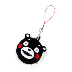 Kumamon Plush Strap