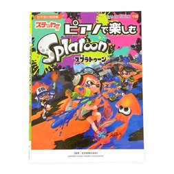 Enjoy Splatoon on the Piano