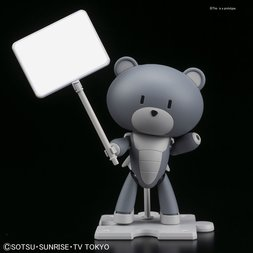 HGPG 1/144 Gundam Build Fighters Petit'Gguy Surfacergrey & Placard